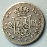 Испания 2 реала 1852 г. Мадрид, фото №8