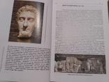 Каталог денаріїв п'яти хороших імператорів, династія антонінів. Дві книги, фото №5