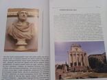 Каталог денаріїв п'яти хороших імператорів, династія антонінів. Дві книги, фото №7