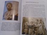 Каталог денаріїв п'яти хороших імператорів, династія антонінів. Дві книги, фото №10