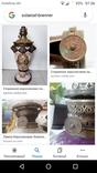 Коліщатка з керосіновой німецьких ламп бреннер, фото №4