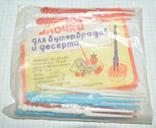 Вилки бутербродные СССР 2 упаковки, фото №2