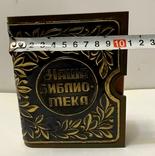 Каталог, справочник в футляре, фото №12