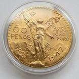 50 песо 1947 г. Мексика, фото №4