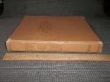 Книга о вкусной и здоровой пище.1962 год., фото №3