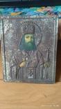 Икона св Феодоссия Черниговского 14 на 18 см, фото №2