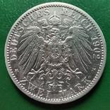 2 марки Пруссия 1902 г., фото №3