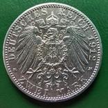 2 марки Вюртемберг 1912 г., фото №3