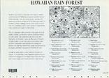 США 2010 - Гавайский лес - серия Природа Америки - 44с, фото №4