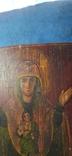Старинная старообрядческая икона, фото №7