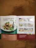 Большая кулинарная энциклопедия, фото №6