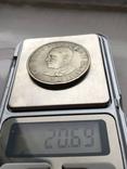 Медаль в честь прихода Гитлера к власти в 1933. Год судьбоносных перемен в Германии копия, фото №3