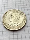 Медаль в честь прихода Гитлера к власти в 1933. Год судьбоносных перемен в Германии копия, фото №2