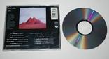 Pink Floyd, сд-диски - 2 шт., фото №8