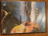 Фильмы на DVD дисках, фото №6