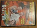 Фильмы на DVD дисках, фото №7