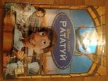 Фильмы на DVD дисках, фото №8