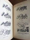 1968 Кулинария Рецепты Рыба Мясо Дичь Изделия из теста Варенье, фото №7