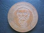 Медаль Солидарность Лех Валенса, фото №2