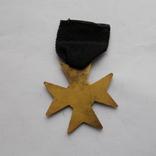 Крест американских масонов 2 ст. Без эмали., фото №4