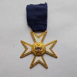 Крест американских масонов 1 ст. Эмаль., фото №2