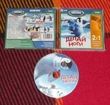CD PC Делай ноги, фото №2
