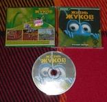 CD PC Жизнь жуков, фото №2