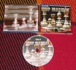 CD PC Мир Шахмат Том2, фото №2