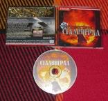 CD PC Противостояние 4. Сталинград, фото №2