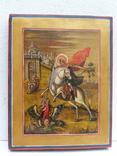 Юрий на золотом фоне, фото №2