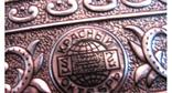 Коробка от конфет фабрики Красный Октябрь, фото №3