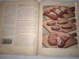 Рецепты 1938-1955г, о здоровой пище, фото №2
