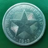 Песо Куба 1915 г.серебро, фото №2