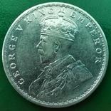 Рупия 1917 г.серебро, фото №2