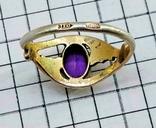 Кольцо с аметистом, серебро 925 звезда, позолота. СССР., фото №3