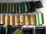 Аккумуляторы, фото №4