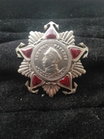 Орден Адмирал Нахимов 2-ая степень, копия, фото №2