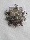 Орден Адмирал Нахимов 2-ая степень, копия, фото №4