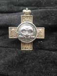 Полковой знак лейб гвардии 1-ой артилерийской бригады, копия, фото №2