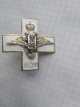 Полковой знак орловский стрелковый полк, копия, фото №4