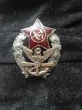 Знак петроградских командирских курсов, копия, фото №2