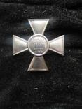 Знак керосирского полка, копия, фото №2