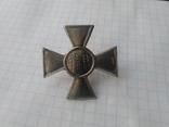 Знак керосирского полка, копия, фото №4
