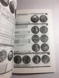 Каталог Конрос Монеты России 1700-1917 гг., фото №3