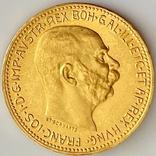 20 крон (рестрайк) 1915. Австро-Венгрия (золото 900, вес 6,78 г), фото №2