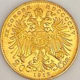 20 крон (рестрайк) 1915. Австро-Венгрия (золото 900, вес 6,78 г), фото №3