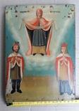 Икона . Покрова . Святая Богородица., фото №2