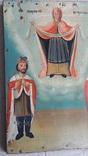 Икона . Покрова . Святая Богородица., фото №13