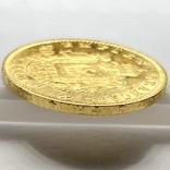 20 франков. 1868. Наполеон III. Франция (золото 900, вес 6,46 г), фото №11