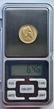 20 франков. 1868. Наполеон III. Франция (золото 900, вес 6,46 г), фото №13